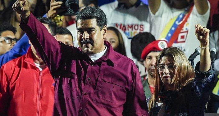 俄外交部:莫斯科反对制裁委内瑞拉