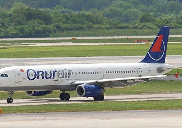 一架载有226名乘客的土耳其客机因失压迫降俄伏尔加格勒机场