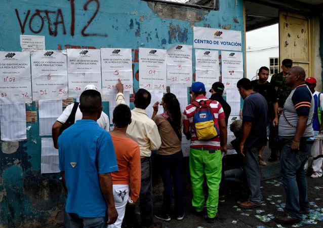 歐盟呼籲委內瑞拉重新舉行總統選舉