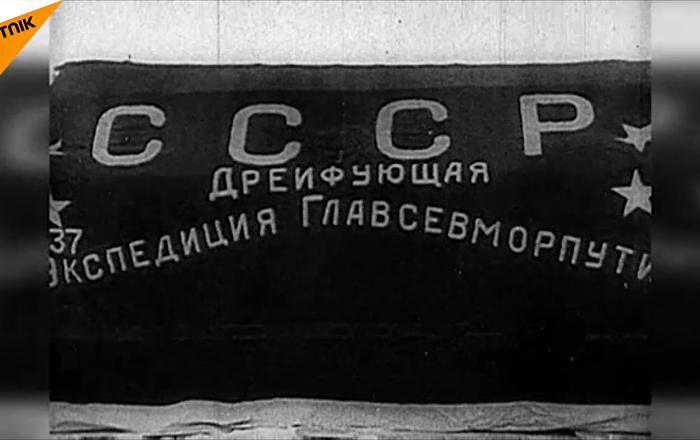 俄罗斯极地工作者日