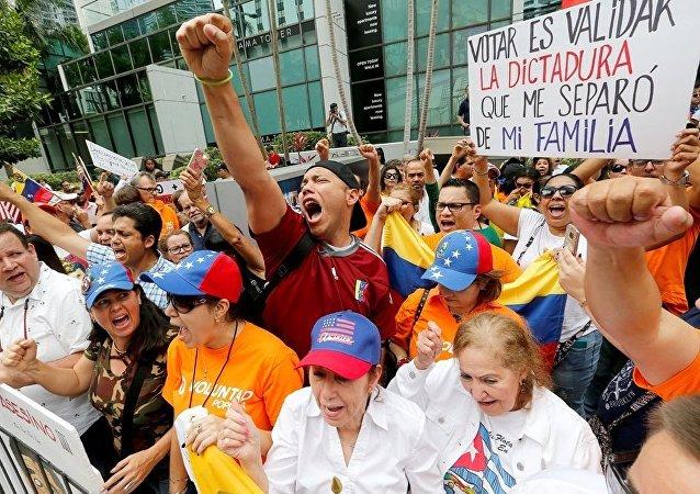"""利马小组""""拒绝承认委内瑞拉总统选举的合法性"""