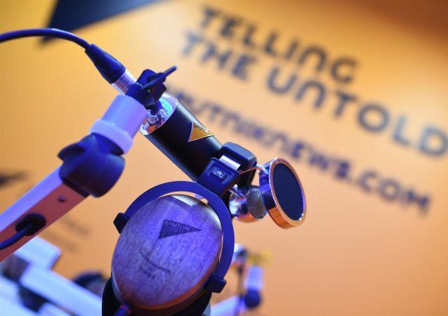 今日俄罗斯国际通讯社4月24日将举行中俄合作问题视频连线会议