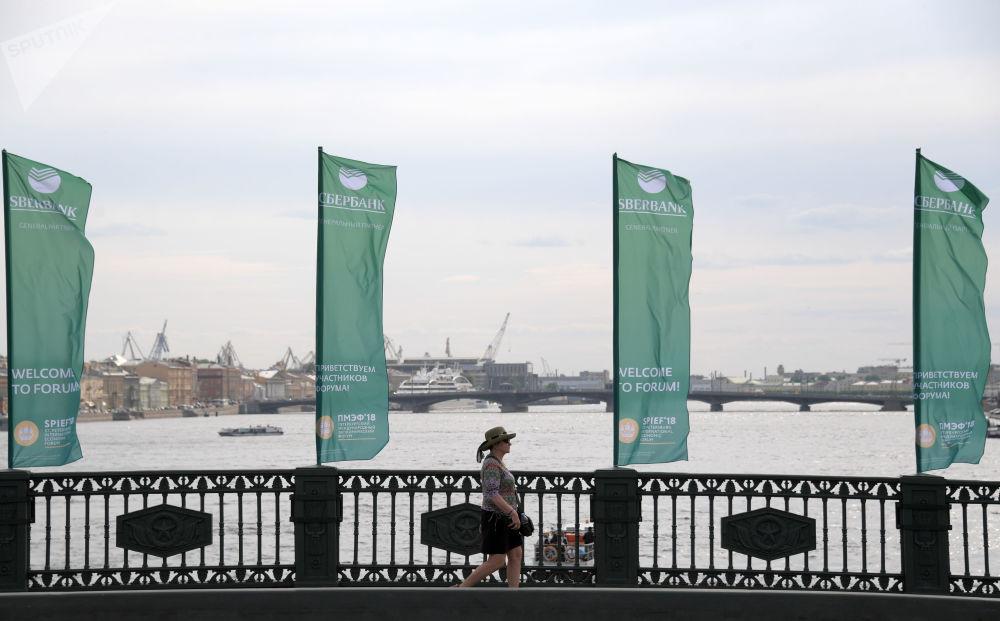 圣彼得堡国际经济论坛首日