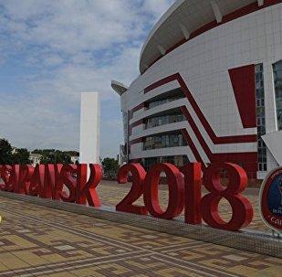 俄酒店因世界杯前夕抬價遭罰款逾900萬盧布