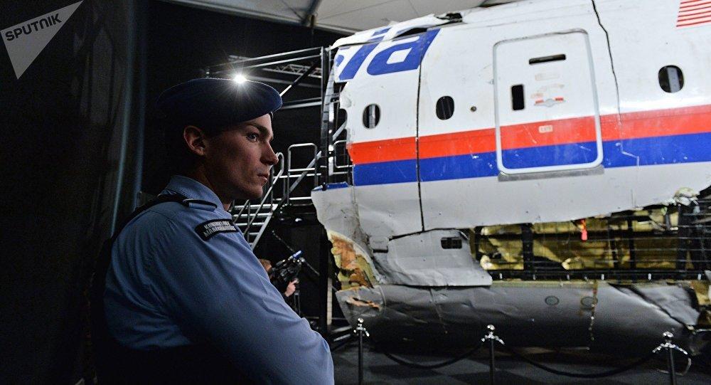 荷兰与乌克兰商定合作调查马航MH17空难