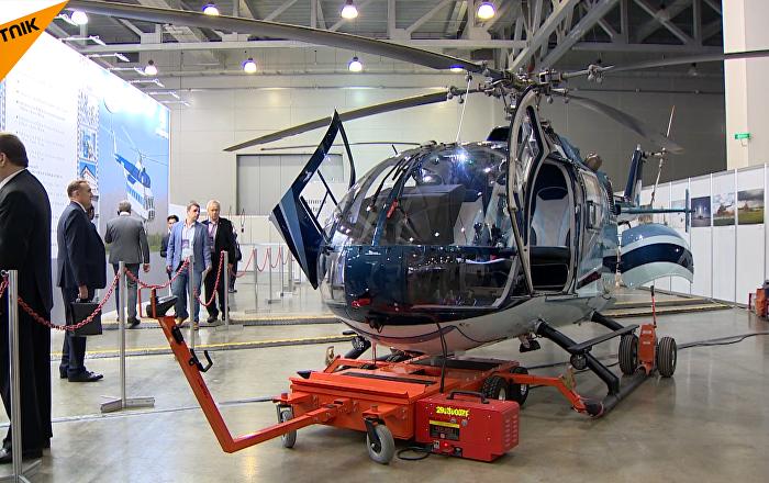 最新直升机产品亮相俄罗斯直博会