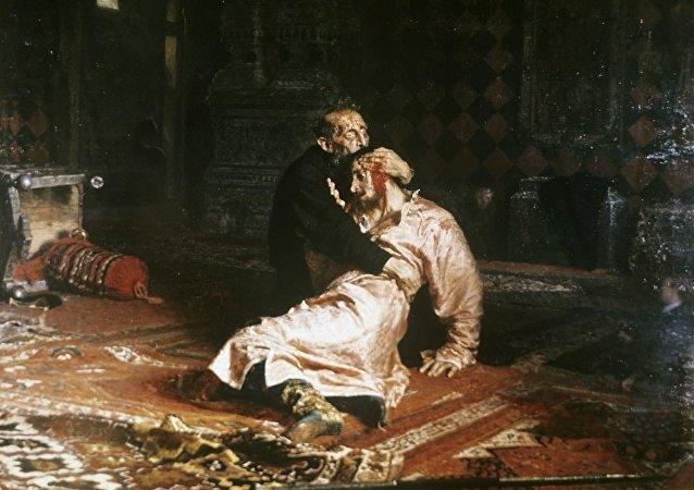 《伊凡雷帝殺子》
