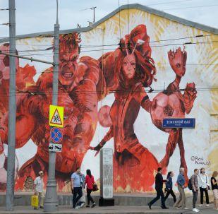莫斯科澤姆列沃依瓦爾街居民樓牆壁上的2018年世界杯主題塗鴉畫