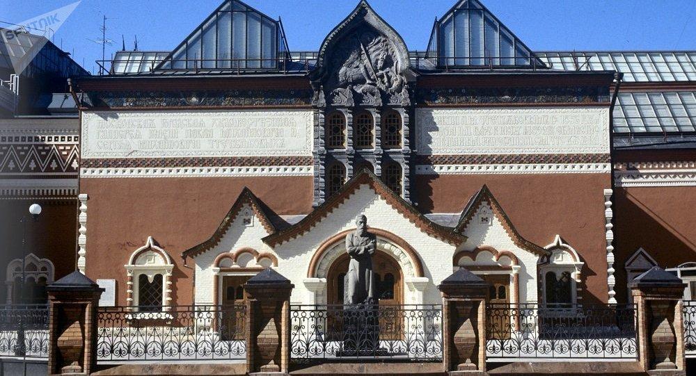 特列季亞科夫畫廊