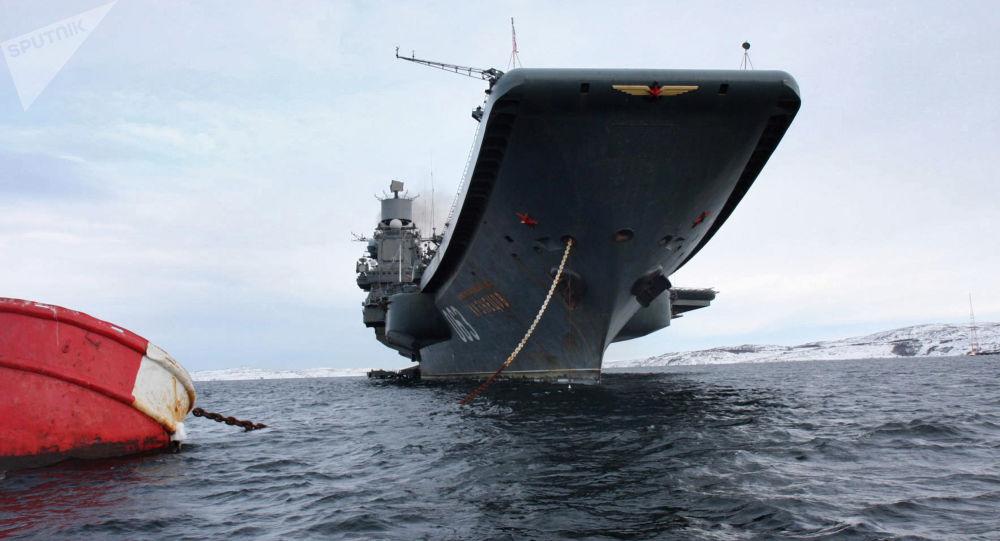 俄罗斯唯一一艘航母将于2021年前完成改造工程