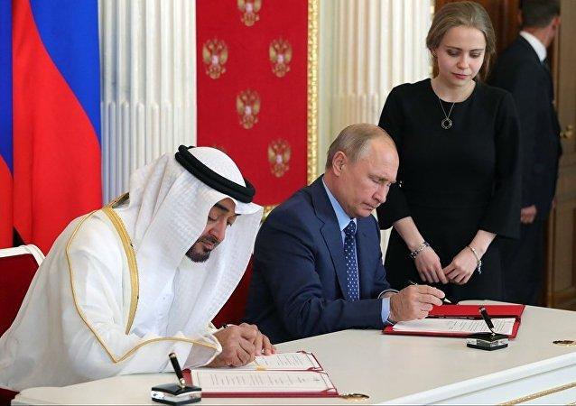 俄罗斯和阿联酋签署战略合作伙伴关系宣言