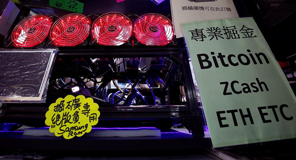 全球首个区块链电子钱包跨境汇款服务在香港上线 首笔业务3秒到账