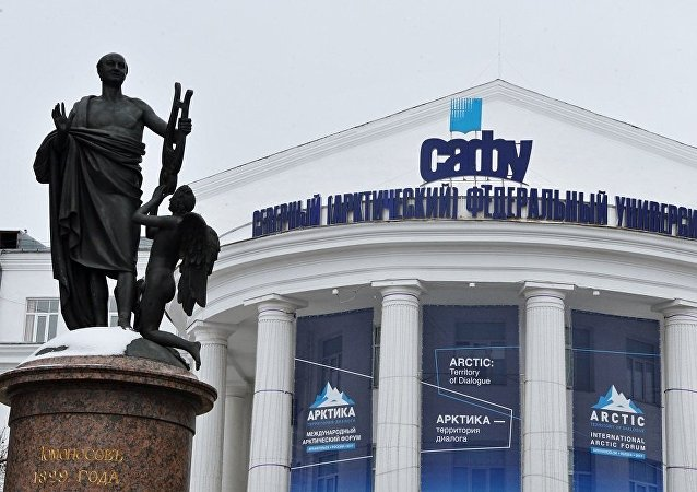 俄北方联邦大学将为中国学生制定远程课程
