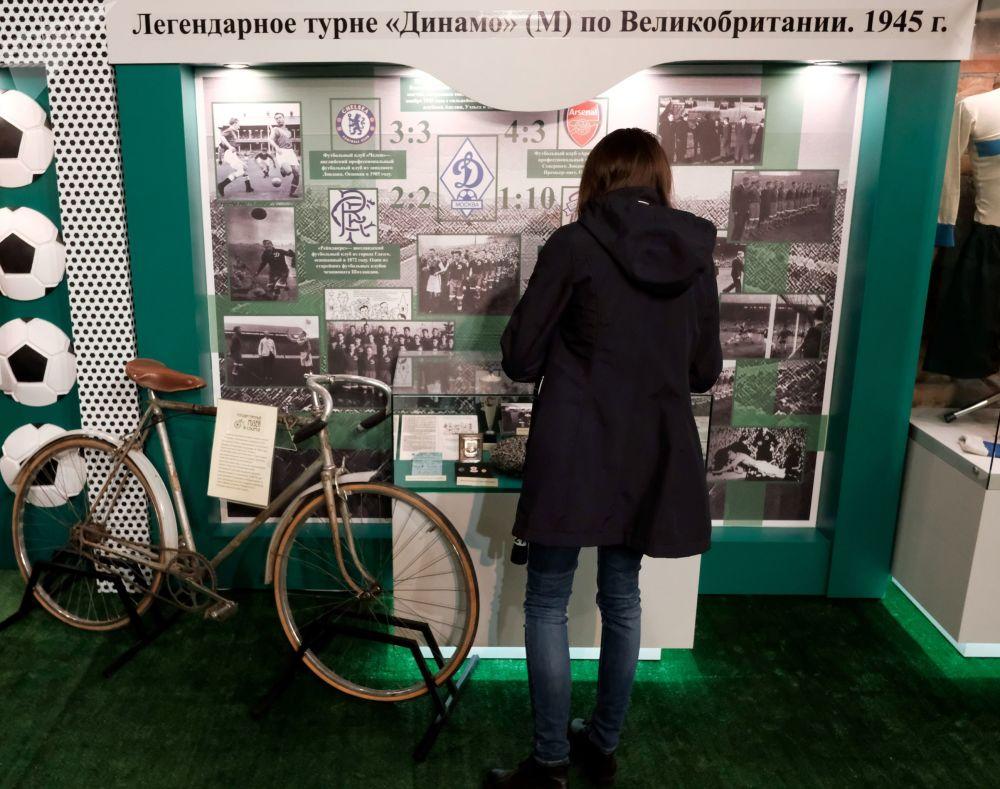 俄罗斯足球历史展在圣彼得堡拉开帷幕