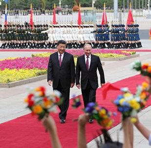 俄羅斯總統普京榮獲首枚中國國家級最高榮譽勳章
