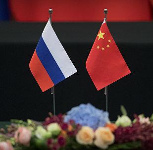 俄中籤署成立10億美元地方合作基金協議
