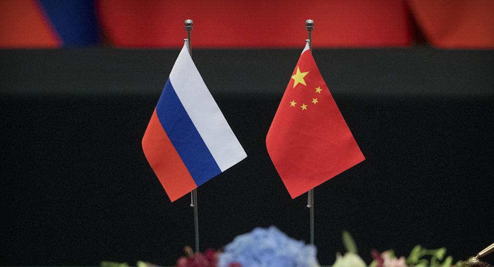 俄中专家举行视频会议 讨论两国关系