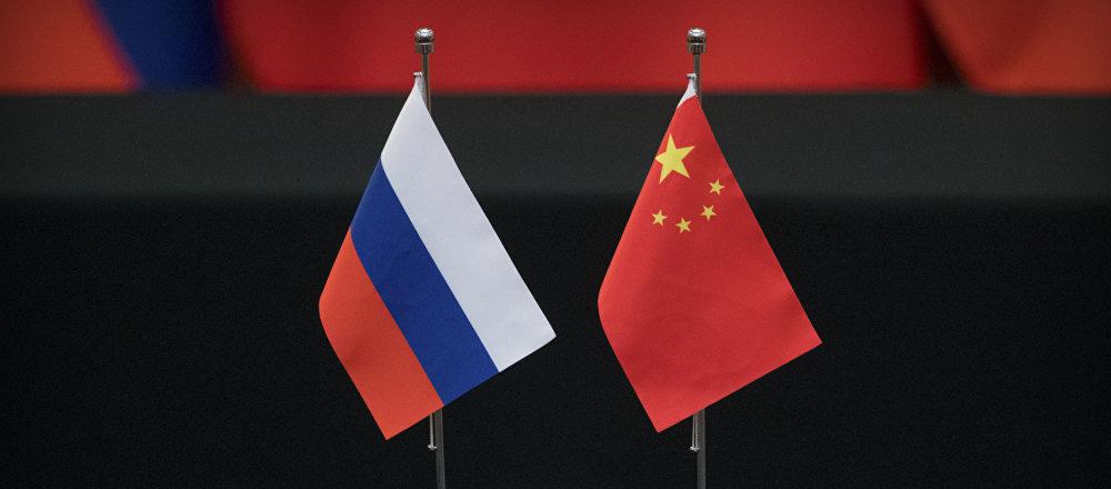 中国海关总署:1-4月中俄贸易额增长19.8% 达到402.07亿美元