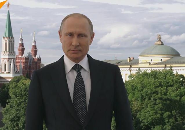 普京向世界杯的球迷和所有賽事參與者表示歡迎