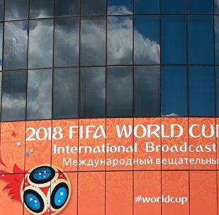 世界杯國際廣播中心已在莫斯科投入使用