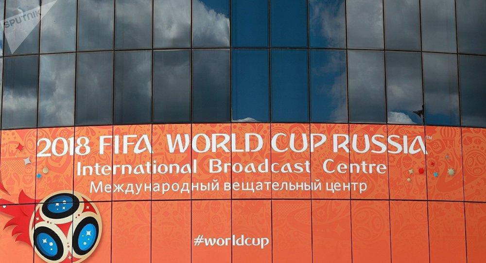 世界杯国际广播中心已在莫斯科投入使用