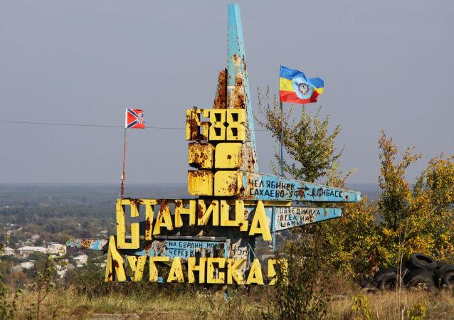 卢甘斯克镇