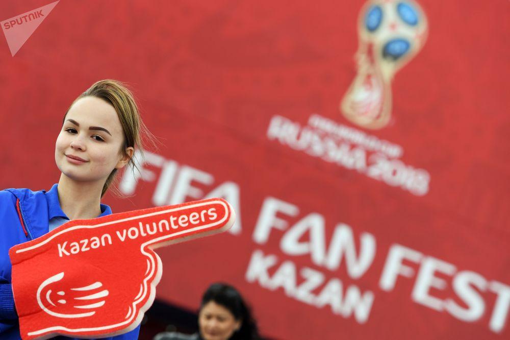 俄羅斯各地的世界杯球迷節