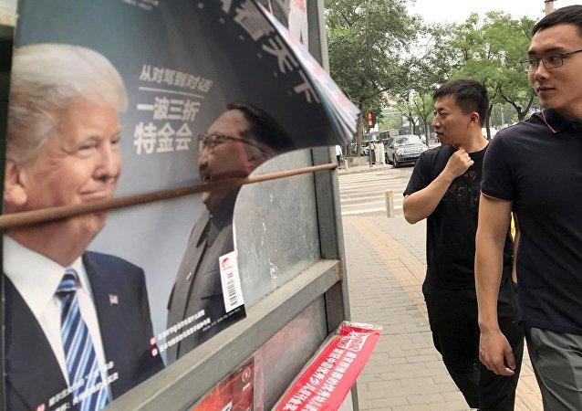 中方希望美朝双方落实好新加坡会晤达成的成果