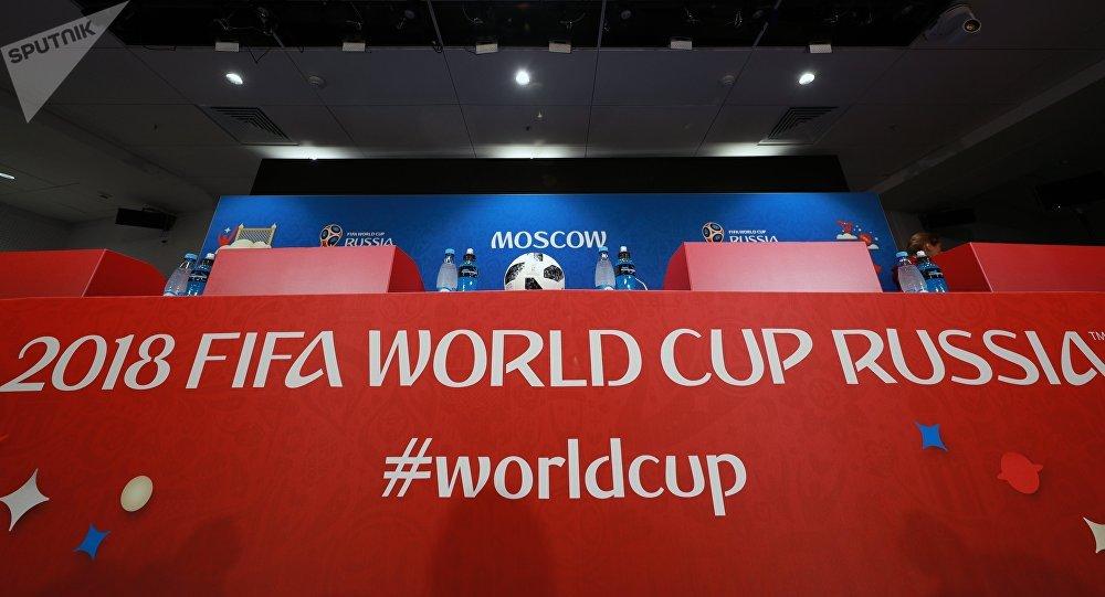 俄罗斯世界杯将为国际足联带来创纪录的收益