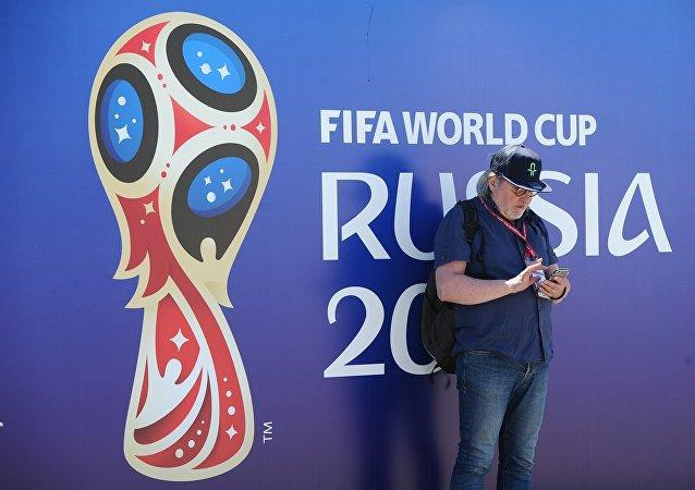 俄消費者權益保護局特別關注2018世界杯客人的健康與安全