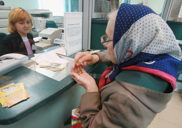科学家们发现女人衰老的主要原因