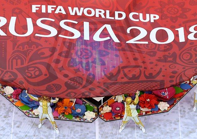 中国主席习近平在与普京通话时祝愿俄罗斯队取得好成绩
