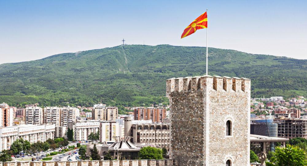 消息人士:馬其頓憲法國名更改協議將於17日簽署