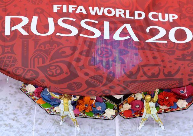 俄罗斯队将在1/8决赛对阵西班牙