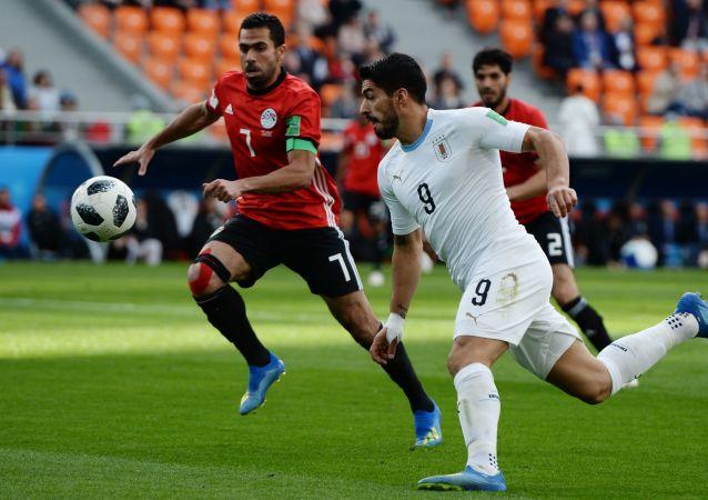 埃及队与乌拉圭赛