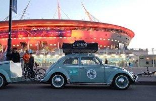 驾驶大众甲壳虫车来看世界杯的巴西球迷讲述俄罗斯印象