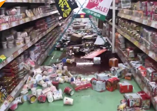 日本发生地震