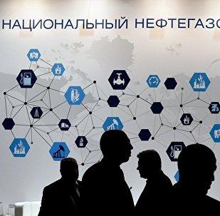 俄羅斯國際石油及天然氣展會