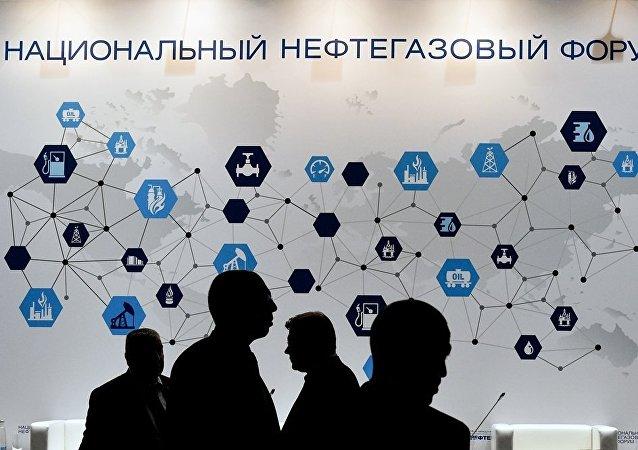 俄罗斯国际石油及天然气展会