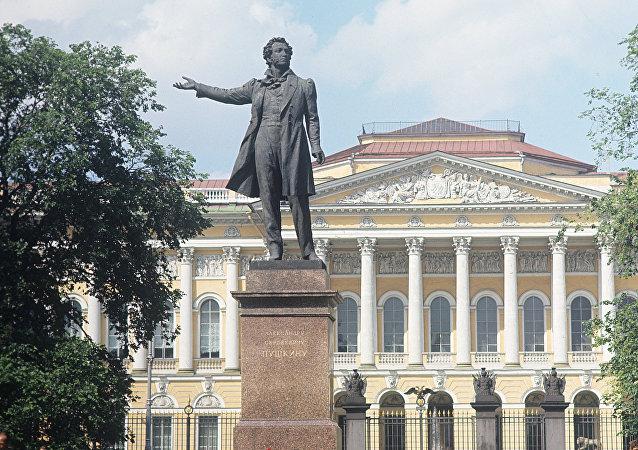 聖彼得堡的俄羅斯博物館