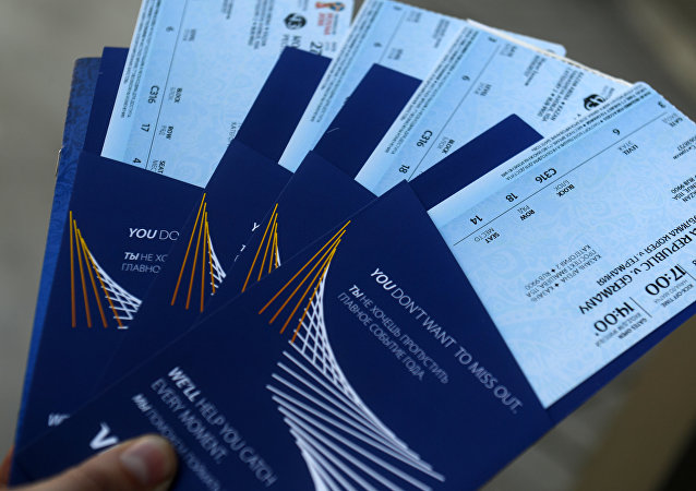 诈骗分子同中国旅游公司签署世界杯购票合同后卷走110万美元