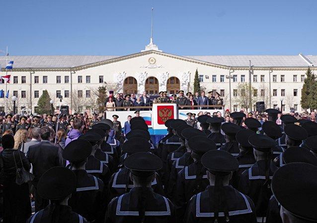 塞瓦斯托波爾納希莫夫黑海高等海軍學校