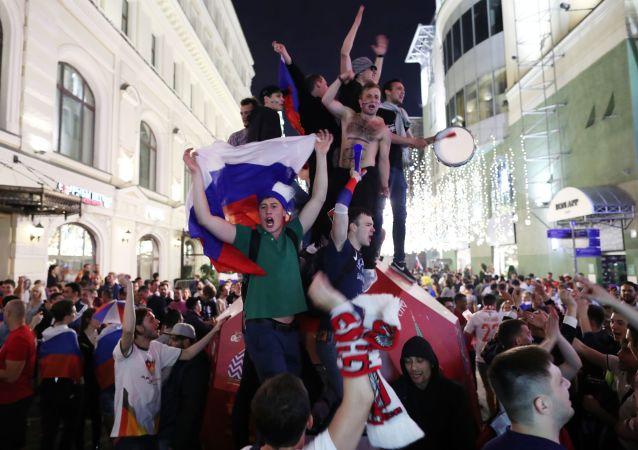 俄罗斯的球迷