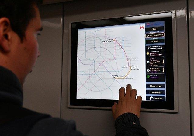莫斯科交通网站最受球迷欢迎的是英语和德语版