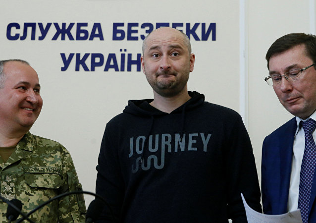 烏總檢察長稱謀殺俄記者未遂案的主謀曾打算殺害47人