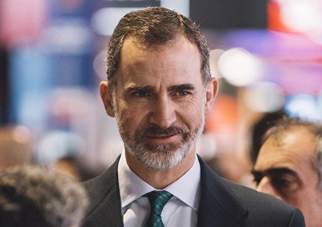西班牙国王菲利佩六世