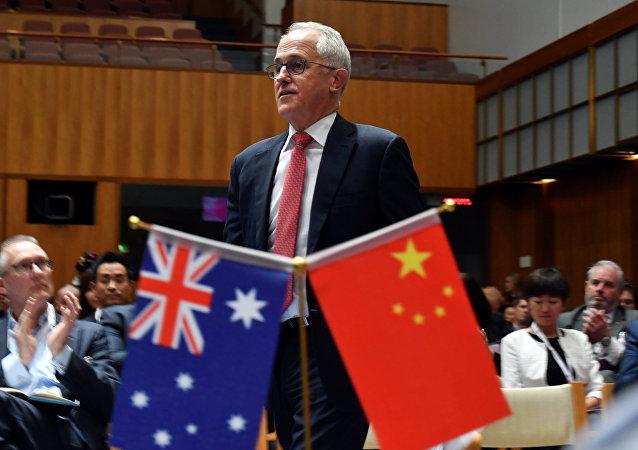 澳大利亚迎合美国反华计划或是一种失算