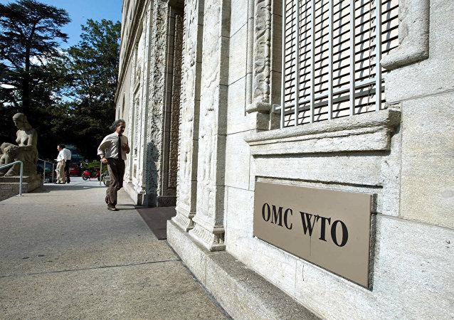The entrance of the World Trade Organization (WTO) headquarter in Geneva (Switzerland)