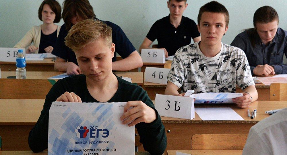 俄罗斯一考生高考4门科目全部满分
