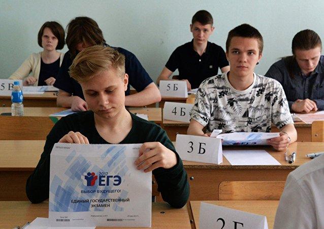 俄科学院长提议考虑毕业生的创造力而不仅仅是考试分数